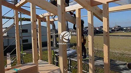 木村建築のウェブ制作